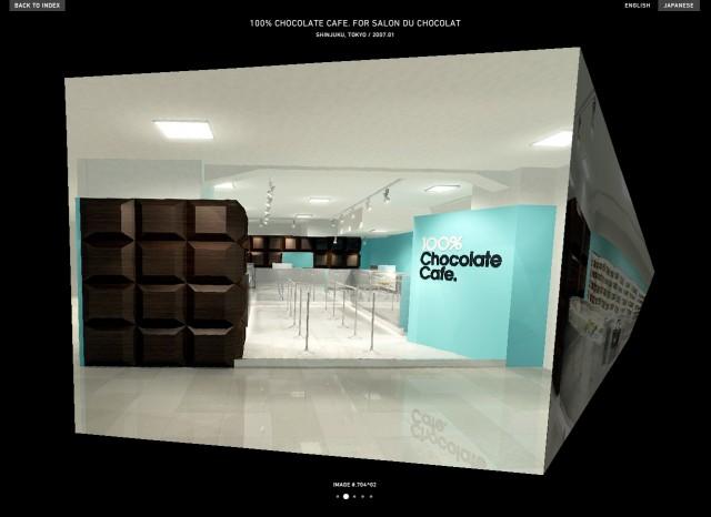 wonderwall_chocolat